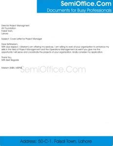 Construction Project Engineer Cover Letter Sample